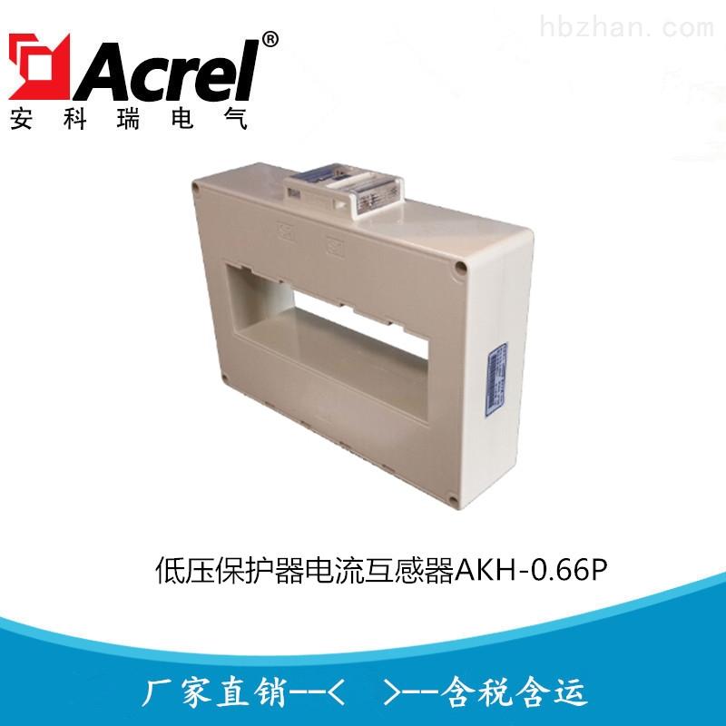 安科瑞电流互感器AKH-0.66/P P-180x50II