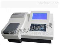 厂家供应COD测定仪库号:M286042