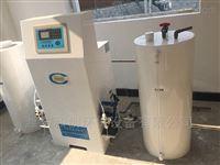 HCFM-3000河南污水厂加氯装置化学法二氧化氯发生器