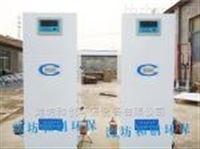 安徽二氧化氯发生器/电解饮水消毒设备厂家