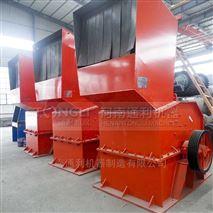 新上市油漆桶粉碎机操作规范