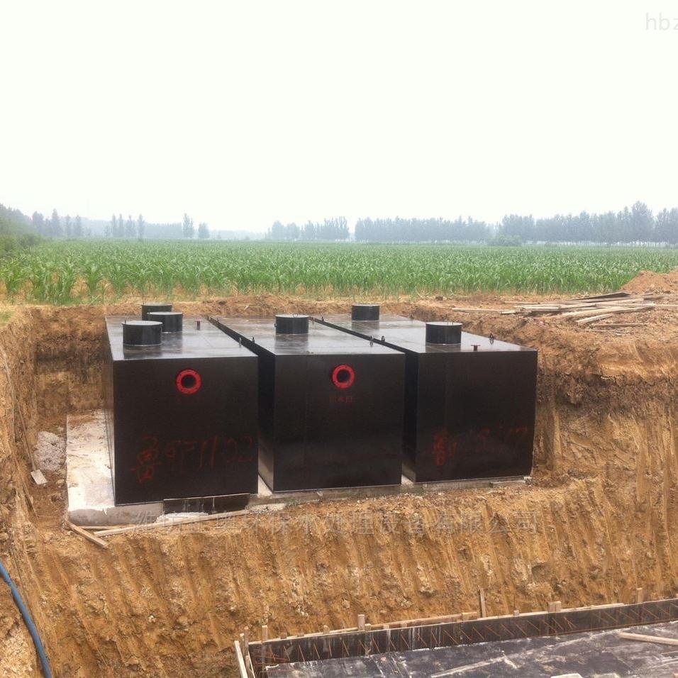 社区污水处理设备生产厂家