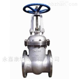 闸阀是流体输送系统中的控制部件,具有截止,调节,导流,防止逆流,稳压图片