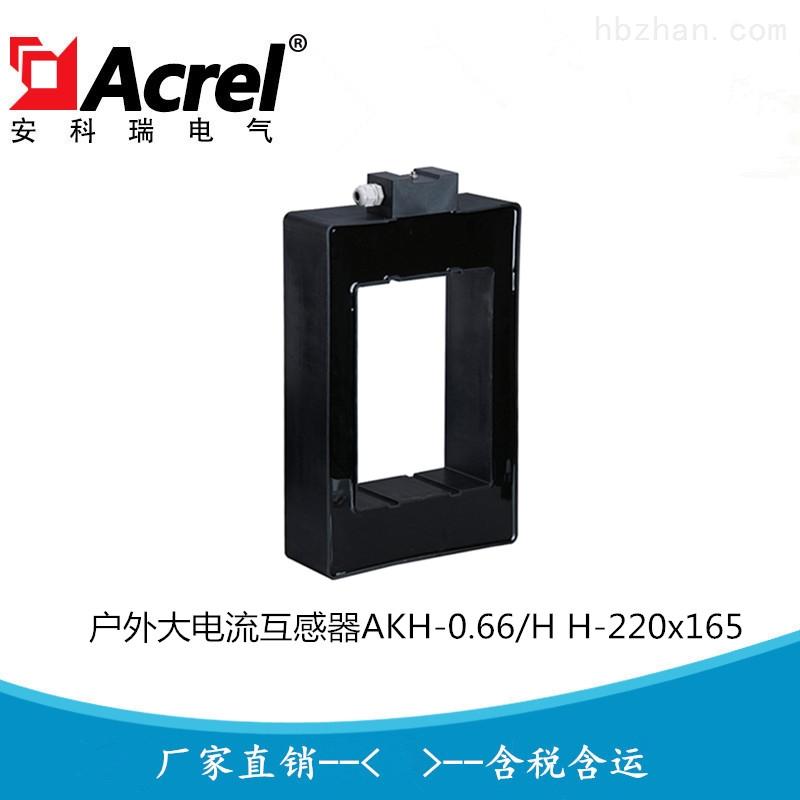 变压器低压测量用电流互感器AKH-0.66/H