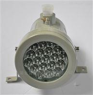 BLS56-5W支架式LED防爆视孔灯