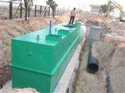 房山區生豬定點屠宰廢水處理工程