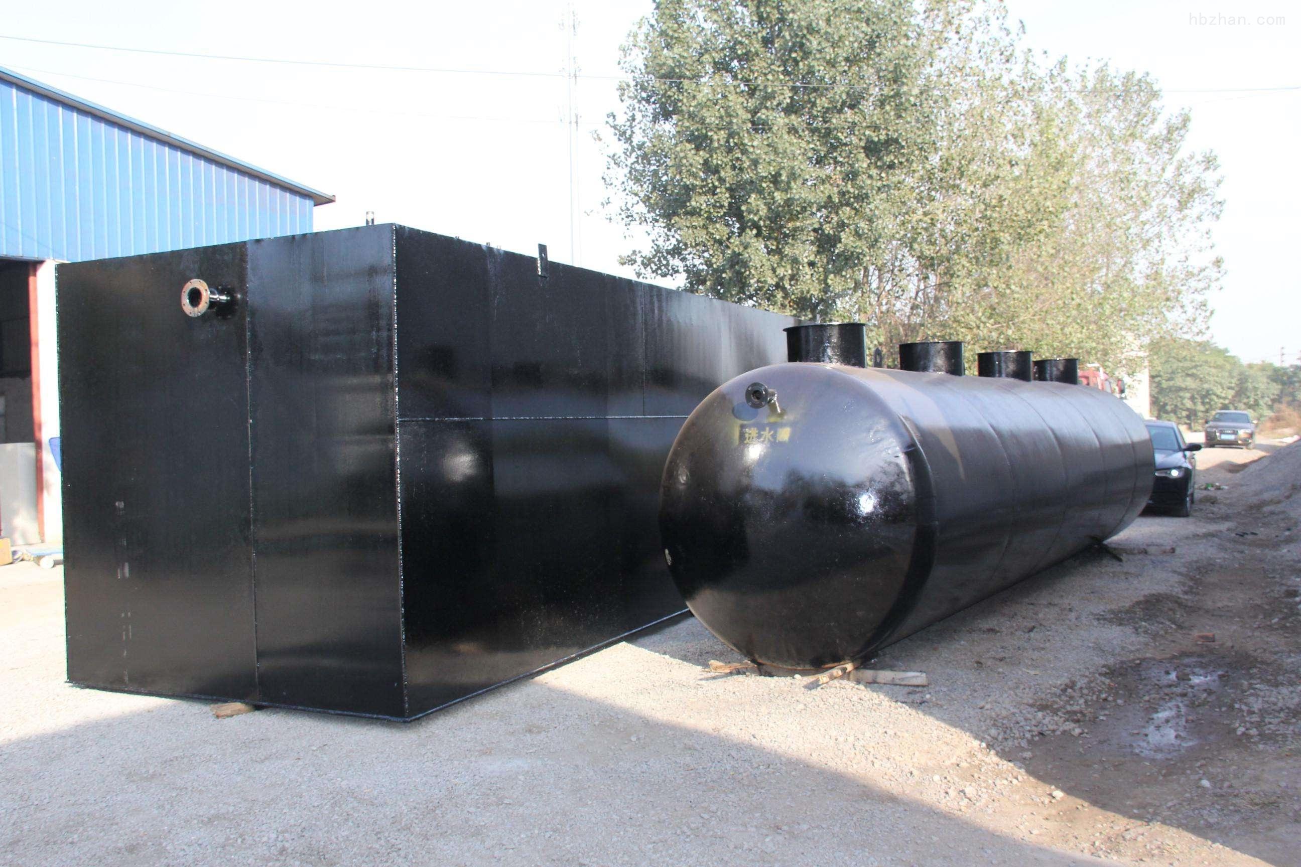 废水处理设备原理