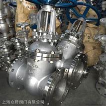 PN16~PN200 鋼製楔式閘閥