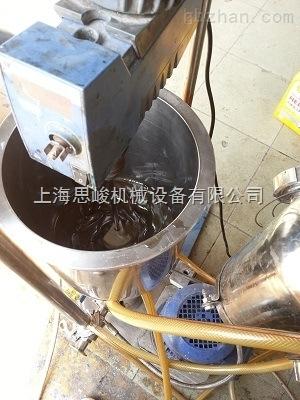 石墨烯润滑油改良型研磨机
