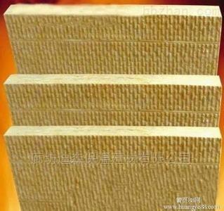 批发岩棉板价格/岩棉保温板每平米价格