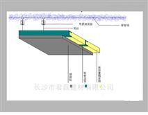银川装修整体隔音专用阻尼减震器厂家批发