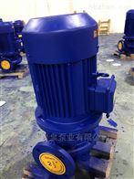 ISG40-200(A)立式管道泵