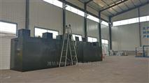 常德工業廢水處理設備生產廠家