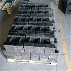校准用锁形铸铁砝码25公斤深圳卖多少钱