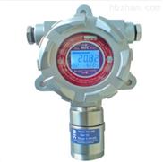 MIC-H2S硫化氫檢測儀