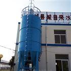 粉末活性炭投加裝置-水廠除異味設備