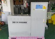 徐州疫控中心废水处理装置订购