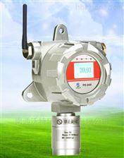 WAT-60DX-EX-W在线式可燃气体报警器