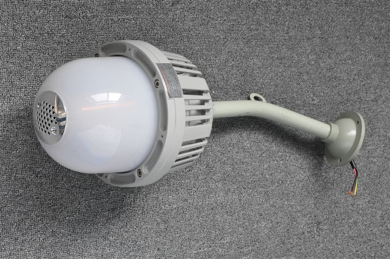 LED防爆固态照明灯GCD616-50W泛光灯防眩灯