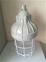 LED防爆灯CCD L70W/100W/150W 金属卤化物灯