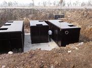 山东屠宰场污水处理设备