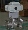 PO9944-L/TPOV普雷沃電動三通球閥