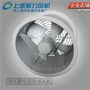 JLTS变压器专用冷却散热轴流风机