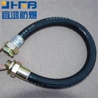 防爆型挠性管