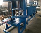 水泥基板专业生产线