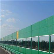生产桥梁隔音板的厂家哪里有,多少钱一平方米