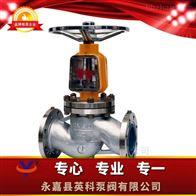 JY41W型氧气专用截止阀