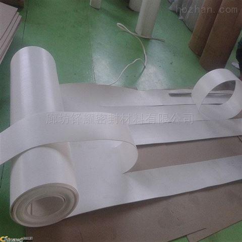 四氟楼梯板,PTFE铁氟龙垫板