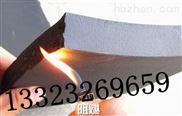 1公分——3公分厚-阻燃離火自熄橡塑保溫材料優質品牌—裕美斯