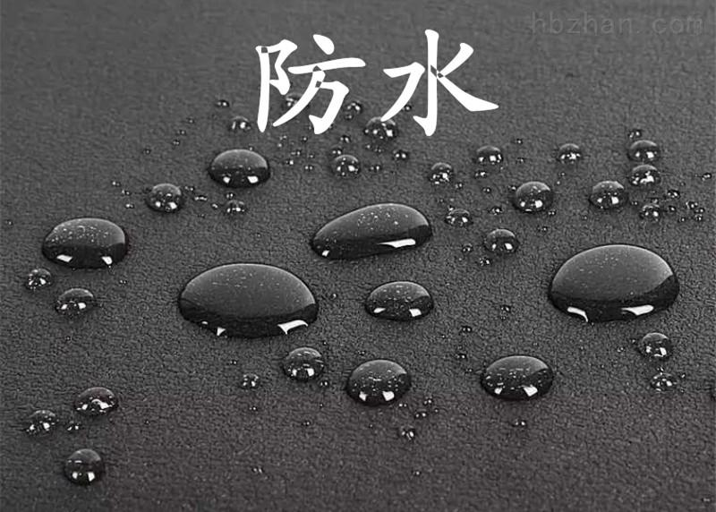 阻燃防水防结露保温棉橡塑板管价格生产厂家