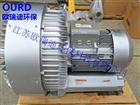 HRB-7304KW漩涡气泵