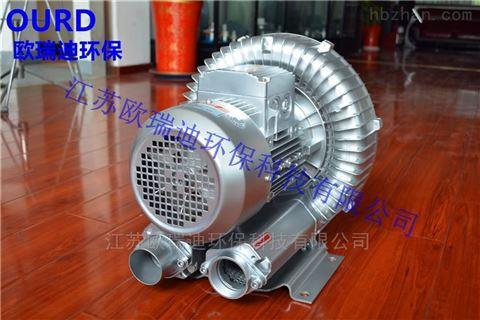 冷却设备专用0.7KW漩涡高压风机