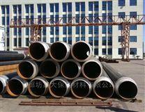 義烏市蒸汽管道保溫材料供應