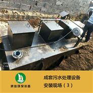 污水处理标准