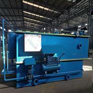 微浮选气浮污水处理机