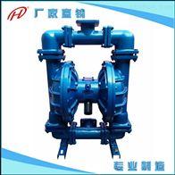 衬氟气动隔膜泵