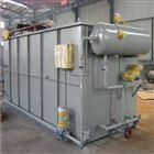 工業油水分離設備廠家