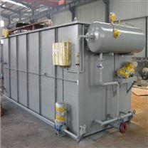 工业油水分离设备厂家