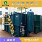 造纸污水处理装置