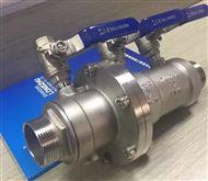 LHS712X低阻力倒流防止器