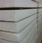 建筑保温工程A级硅质板聚苯板厂家