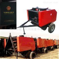 自动捡拾牧草打捆机 牵引式麦秸捆草机