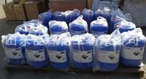 缓蚀阻垢剂送货上门现货发售