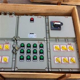 600*1800(W*H)隔爆型配电箱设备厂家供应