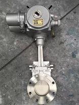 2520高温电动排渣阀310S