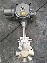 PZ973W-10NR2520高温电动排渣阀310S